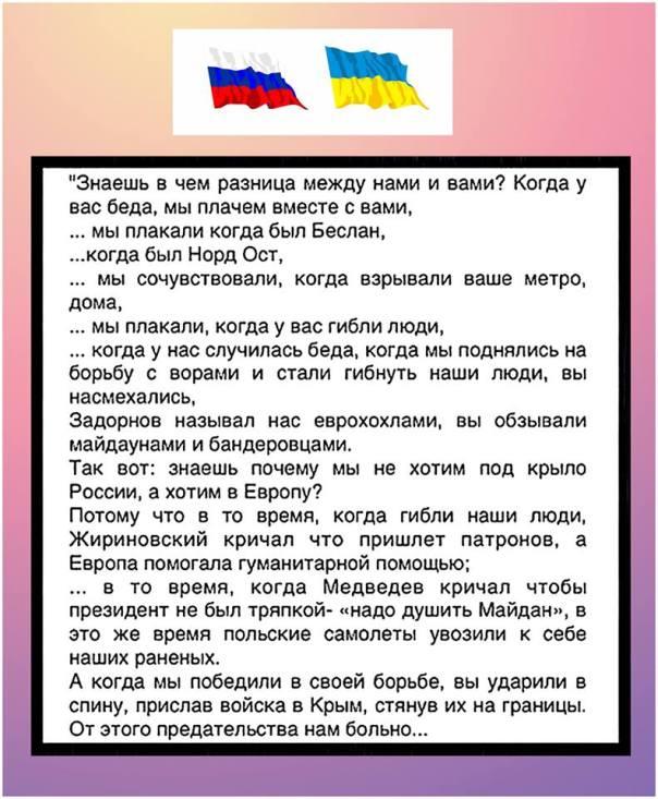 Сакская бригада морской авиации организованной колонной покинула Крым - Цензор.НЕТ 4423